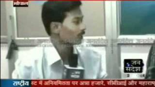 17  OCTOBER NEWS   BHOPAL EXCLUSIVE NOUKRANI KE KARTOOT   JANSANDESH NEWS