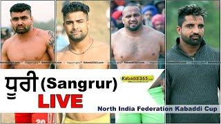 🔴[Live] Dhuri (Sangrur) North India Kabaddi Federation Cup 06 Jan 2018