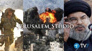 Regional power balance, amid threats of conflict - Jerusalem Studio 338