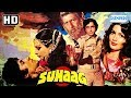 Download Video Download Suhaag {HD} - Amitabh Bachchan | Shashi Kapoor | Rekha - Hindi Full movie -(With Eng Subtitles) 3GP MP4 FLV