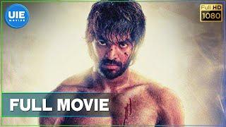 Valiyavan Tamil Full Movie
