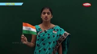 National Symbols in Marathi   Learn Marathi For Kids   Marathi For Beginners