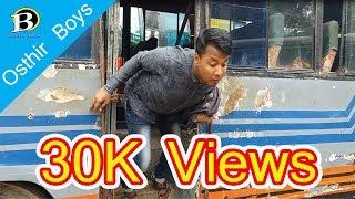 (বলোদ আইছে শহরে) bangla funny video 2017 (blood aise shohora) না দেখলে চরম মিস,বাংলা ফানি ভিডিও।