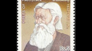Rahman Baba Kalam Rubai