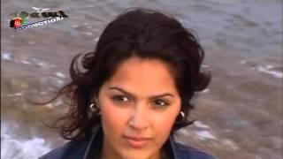 Afghan Movie LOVE LETTER part 2 فلم جديد افغانى بنام نامه عاشقانه قسمت دوم