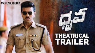 Dhruva Movie Theatrical Trailer | Ram Charan | Rakul Preet | Surender Reddy | #DhruvaTrailerStorm