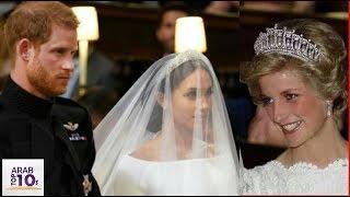هكذا حضرت الاميرة ديانا زفاف الأمير هاري..!!