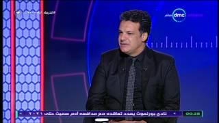 الحريف - إيهاب جلال : أنا عايز أجي الزمالك أخد أفريقيا وألعب كأس عالم أندية