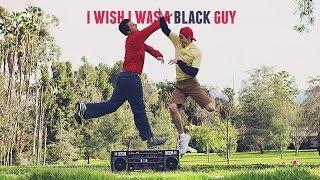 I Wish I Was A Black Guy - JULIAN SMITH