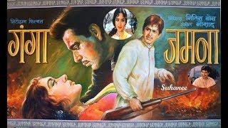 Ganga Jamuna - Evergreen Songs