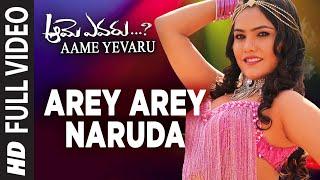 Arey Arey Naruda Full Video Song || Aame Yevaru || Anil Kalyan, M.S.Narayana, Aarthi Agarwal