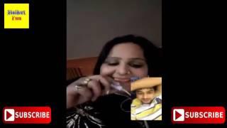 Aunty Apne Boy Friend K Sath Video Chat Y Video Live