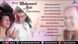 Mohammad Aziz evergreen Alfaz~मोहम्मद अज़ीज़ सदाबहार नगमे ~jukebox collection | Kk Presents