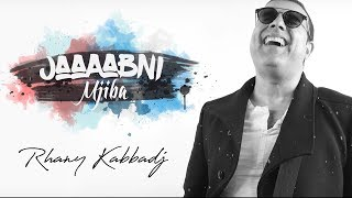 Rhany - Jabni Mjiba (Exclusive Lyric Video) / 2016