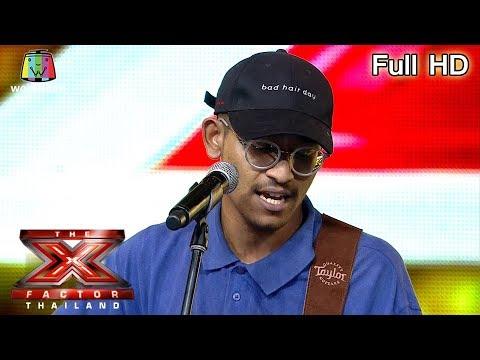 ไม่เหมือนใคร - บิ๊ก | The X Factor Thailand
