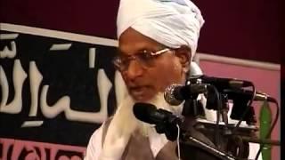Hazir o Nazir (sunni bangla waz) by Shaykh Abdul Karim sirajnogori