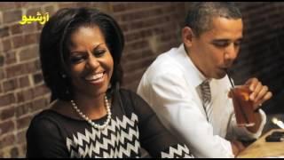 جشن تولد پنجاه و پنج سالگی باراک اوباما