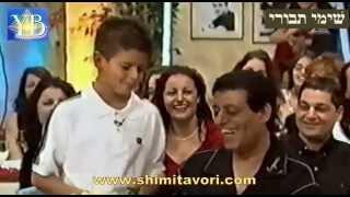 BENEL /BATEL SING FOR SHIMI TAVORI BY YOEL BENAMOU שימי תבורי