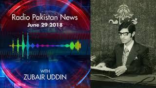 Radio Pakistan News June 29 2018
