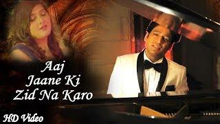 Aaj Jaane Ki Zid Na Karo | Kumar Raj Gandharva | Bhavya Pandit | New Release | 2018