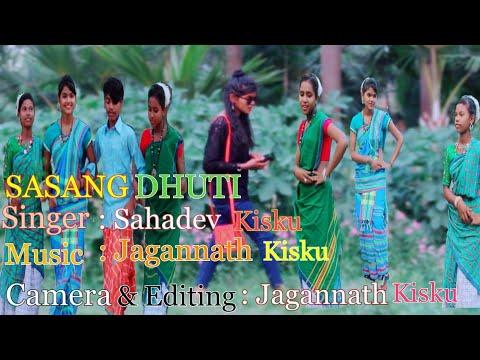 Xxx Mp4 New Santhali Video Song Quot SASANG DHUTI Quot 3gp Sex