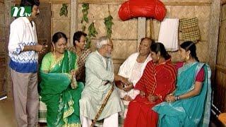 Bangla Natok - Ronger Manush | Episode 66 | A T M Shamsuzzaman, Bonna Mirza, Salauddin Lavlu