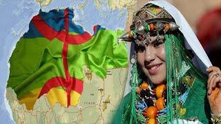 شعب الأمازيغ أو البربر  من هم؟ ماهي حضارتهم ؟ ما هي ديانتهم؟ واين مكانهم في الدول العربية