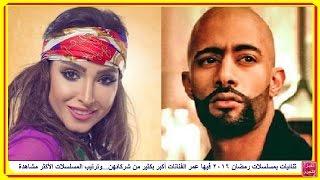 ثنائيات بمسلسلات رمضان 2016 عمر الفنانات أكبر بكثير من شركائهن...وترتيب المسلسلات الأكثر مشاهدة