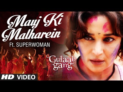 Xxx Mp4 Mauj Ki Malharein Video Song Ft Superwoman Gulaab Gang Madhuri Dixit Juhi Chawla 3gp Sex