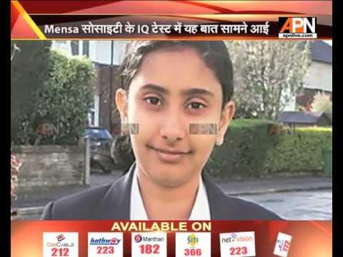 12 year old Indian origin girl Beats Einstein and Stephen Hawkins in IQ