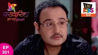 Parvarrish Season 1 - Ep 301 - Lucky Tries To Convince Sweety