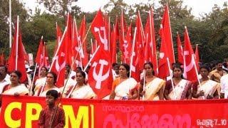 Party procession of CPI (M), Trivandrum