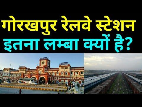 Xxx Mp4 Why Gorakhpur Railway Station So Long 3gp Sex