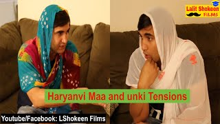 Haryanvi Maa and unki Tensions   | Lalit Shokeen Comedy |