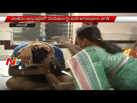 Xxx Mp4 Women Communities Thrashed Gang Molestation Accused At Warangal NTV 3gp Sex