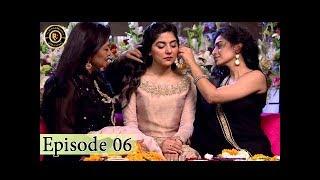 Teri Raza Episode - 06 - 8th August 2017 - Sanam Baloch & Shehroz Sabzwari - Top Pakistani Drama