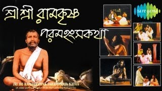 Sri Sri Ramkrishna Paramhansa Katha | A Video Portrayal Base on Sri Ramkrishna Kathamrita