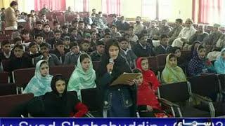 Swat  Malala Yousafzai report on samaa news