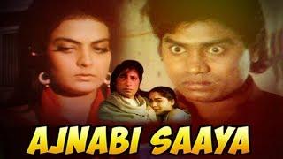 Ajnabi Saaya (1998) Full Hindi Movie | Shakti Kapoor, Sheeba, Jay Mathur, Kiran Kapoor