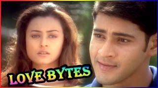 Love Bytes - 09    Telugu Movies Back To Back Love Scenes