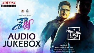 Shourya Telugu Movie full Songs Jukebox II Manchu Manoj, Regina Cassandra, K.Vedaa