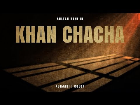 Xxx Mp4 KHAN CHACHA Punjabi Sultan Rahi Munawar Zareef Ejaz Aaliya Naghma BVC PAKISTANI 3gp Sex