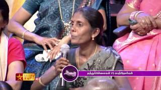 Neeya Naana - 9th October 2016   Promo 1