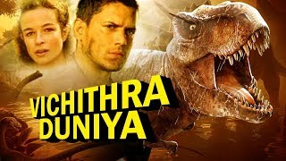 Hollywood Movies Full Movies In Hindi Dubbed HD Action Bollywood Movies Full Movies