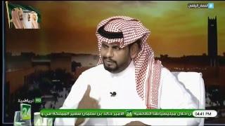 بث مباشر قناة 24 الرياضية