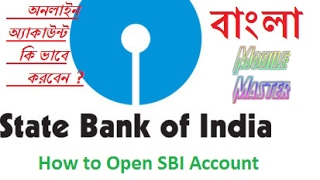 How to Open SBI Account Online Step By Step Process Bangla /