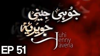 Juhi Jenny Javeria - Episode 51 | ATV | Top Pakistani Dramas