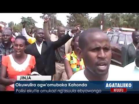 Okuwulira ogw'omubaka Kahonda
