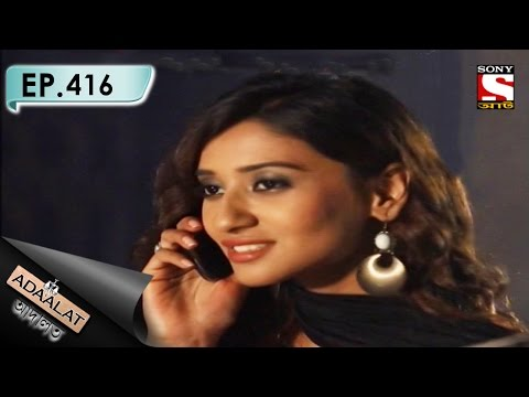 Adaalat - আদালত (Bengali) - Ep 416 - Samay.. Kaal er Dhaal