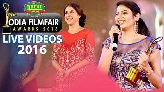 7th Odia Film Fair Awards (Part-1) - 2017    FB LIVE Videos    HD